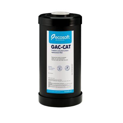 CARTUS/FILTRU ECOSOFT PENTRU REDUCEREA HIDROGENULUI SULFURAT (GAC-CAT)