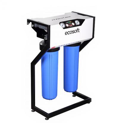 sistem-filtrare-ecosoft-aquapoint-2-carcase-big-blue-20-bb20-cu-manometre-integrate-compatibil-cu-cartusele-de-45-x-20
