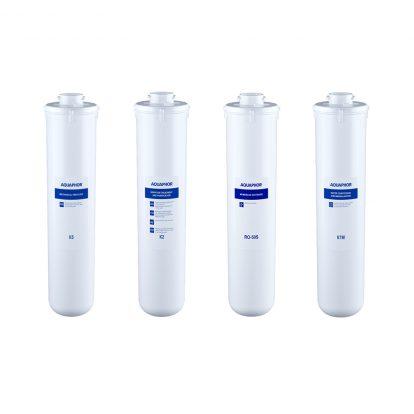 set-filtre-de-schimb-aquaphor-k5-k2-ro-100s-k7m-pentru-sistemele-de-filtrare-cu-osmoza-inversa